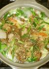ザーサイ鍋♪簡単白菜鶏肉で