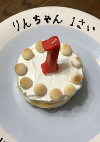 食パンで一歳の誕生日ケーキ