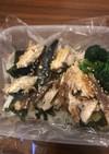 セブンの炙り鯖飯(お弁当用)