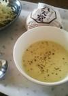 焼き芋と牛乳の簡単スイートスープ