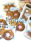 キラキラ☆簡単☆ステンドグラスクッキー