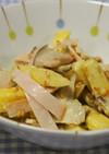 さつま芋と椎茸・ごまマヨサラダ♪