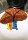炊飯器3合炊き☆ふわふわチョコシフォン
