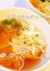 即席♪熱湯を注ぐだけのキムチスープ♡