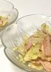茹でキャベツの胡麻サラダ