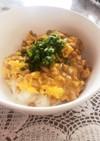 簡単!夜食!朝食に!トロトロ卵納豆ご飯