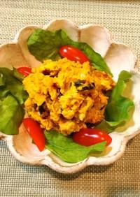 ☆レンジで簡単!デリ風かぼちゃサラダ