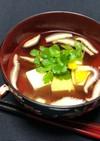 豆腐と椎茸のお吸い物*柚子と三つ葉で
