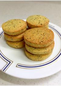 サクサクおからクッキー♡アールグレイ風味