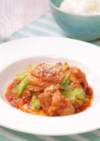 10分で簡単!春キャベツと鶏肉のトマト煮