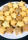 基本のクッキー♥
