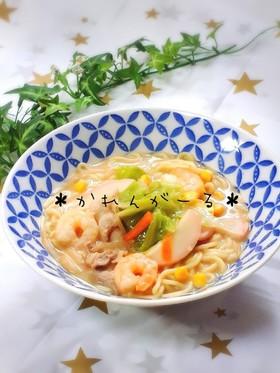 スープが絶品☆チャンポン☆