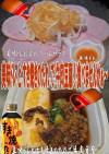 美味ドレとすき焼きのたれで牛肉豆腐!
