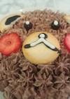 熊さんチョコレートケーキ★小麦卵不使用