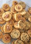 ☘酒粕おからクッキー!黒ゴマ&胡桃