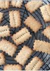 小麦アレルギー対応 米粉と甘酒のクッキー