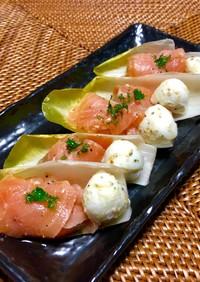サーモンとチーズのマリネサラダ☆