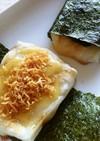 切り餅アレンジ♪玉ねぎチーズ海苔巻き餅