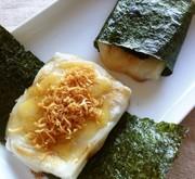 切り餅アレンジ♪玉ねぎチーズ海苔巻き餅の写真