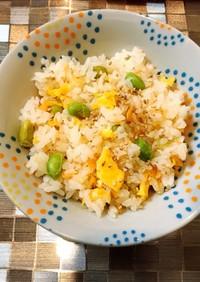 ☆焼き鮭と炒り卵枝豆の混ぜご飯