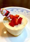 【離乳食後期9ヵ月〜】レアチーズケーキ