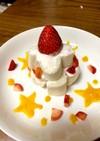 9ヶ月〜離乳食ケーキ クリスマスお誕生日