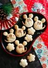 お正月・お年賀に☆簡単ねずみクッキー。