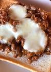 納豆とモッツアレラチーズのトースト