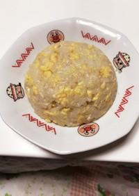 離乳食 卵炒飯もどき