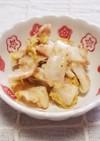レンジで副菜♪白菜・オイマヨ・鰹節サラダ