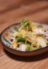 柚子白菜の浅漬け