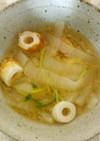 大根の太麺状切り入り味噌汁