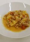 豚肉のトマト煮(9~11か月離乳食)