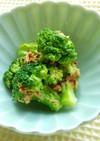 【副菜】ブロッコリーのおかかマヨ