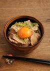 簡単!豚バラうどんすき☆柚子胡椒風味