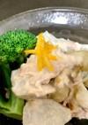 菊芋の柚子風味サラダ