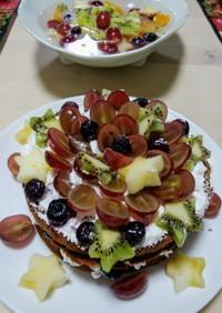 葡萄いっぱいデコレーションケーキ