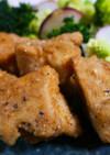高野豆腐のフライドチキン風味唐揚げ