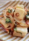 お腹満足!冷凍豆腐の南蛮漬け