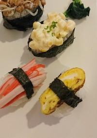 おうちお寿司  ~覚え書き~