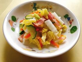 保育園給食★白菜とベーコンのサラダ