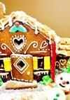 ドイツの本格 お菓子の家