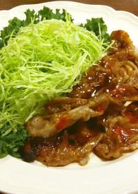 豚しゃぶ肉のグリル唐辛子ウスターソース