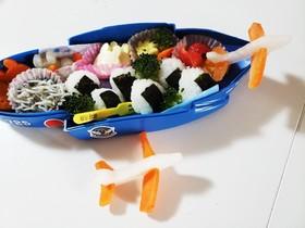 飛行機大好き娘の1歳の誕生日お祝い膳❤️