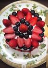 5分で簡単苺とブルーベリーケーキ(節約)
