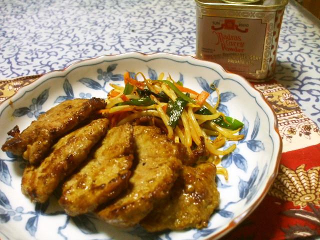 豚ヒレ肉のカレー焼き