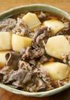 シンプルで美味しい!里芋と牛肉の煮込み