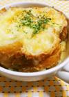 簡単時短♡お手軽なオニオングラタンスープ