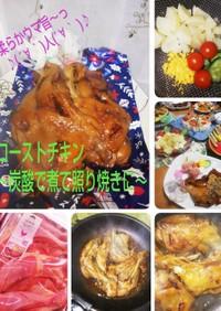 ✨❄️骨つき鶏もも肉で❤️柔らか旨煮✨