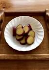 お弁当☆さつま芋の甘露煮☆☆
